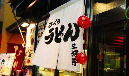 deco japonaise